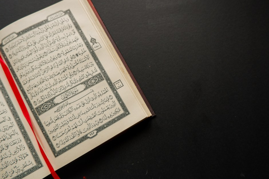 My Salaam - What the Holy Quran says about Jesus