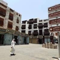 Hima to Hegra: a guide to Saudi Arabia's six Unesco World Heritage Sites; Saeed Saeed; National News