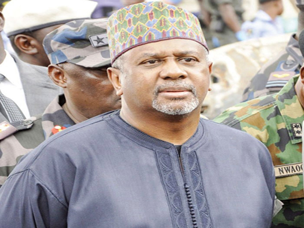 My 24-hour SSS ordeal, by Sambo Dasuki