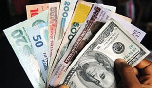 Image result for interest rate in nigeria