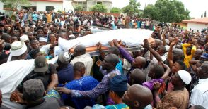 Image result for Osun sets up inquest to probe Adeleke's death