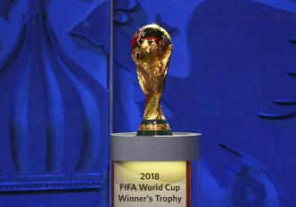 Image result for 2018 FIFA W/Cup trophy to arrive Nigeria March for fans experience