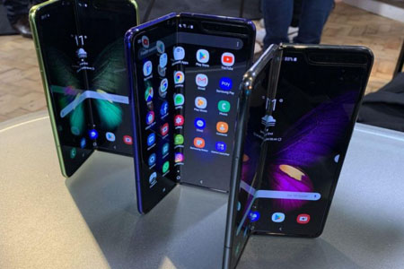 Galaxy Fold is game changer - The Nation Newspaper