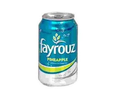 Fayrouz kicks off new campaign - The Nation Newspaper