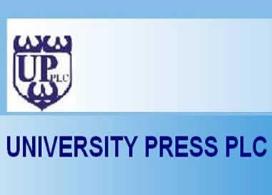 University Press alerts investors on profit decline - The Nation Newspaper