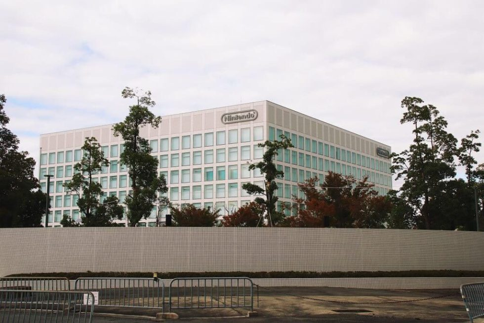 nintendo headquarter kyoto, what to do in kyoto