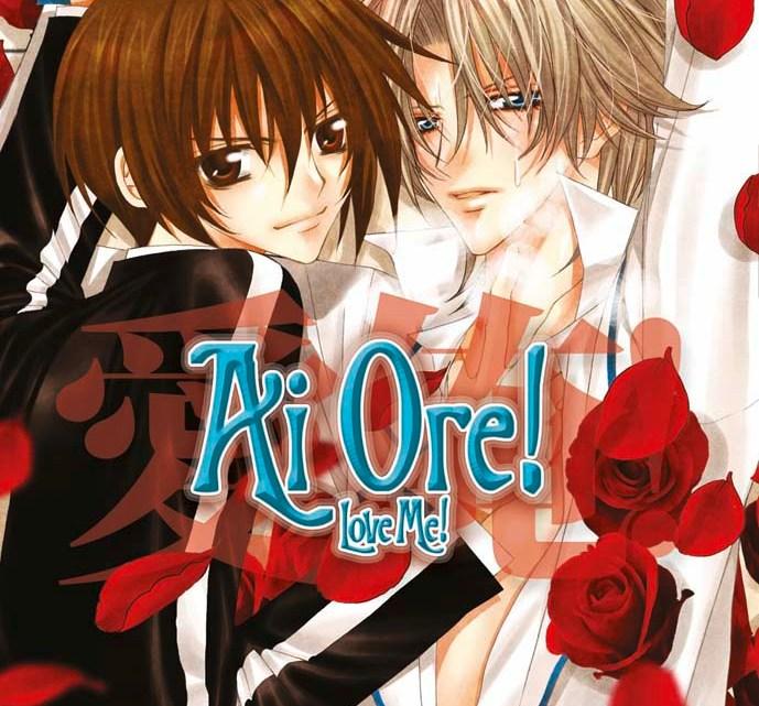 Ai Ore – Love Me!