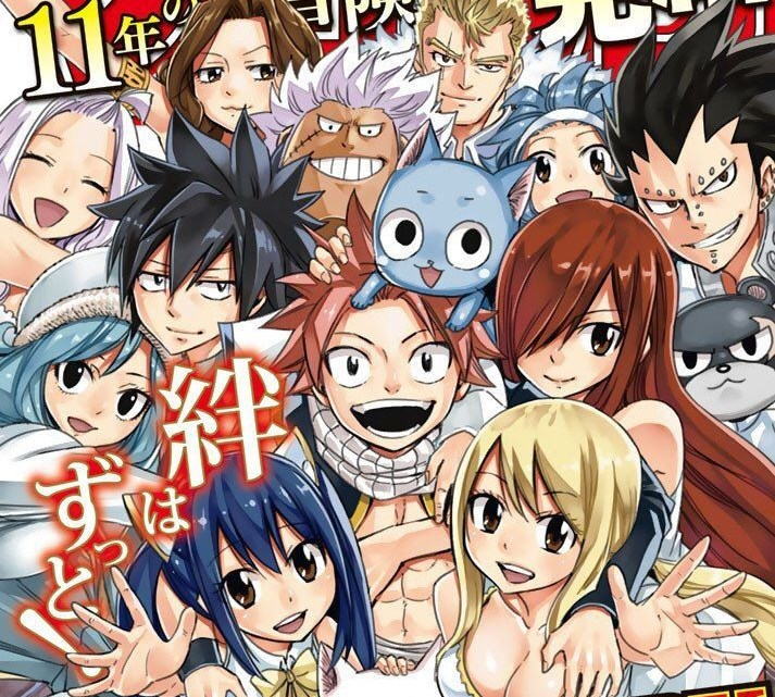 Fairy Tail: amore o odio?