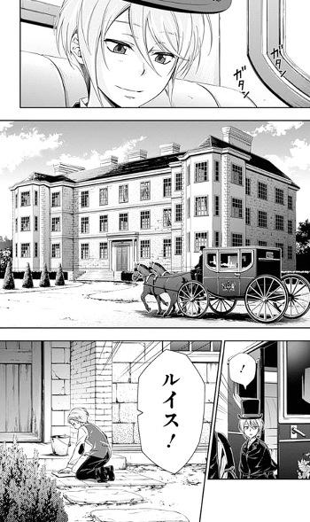 Yukoku_no_Moriarty-5824d04d29fac