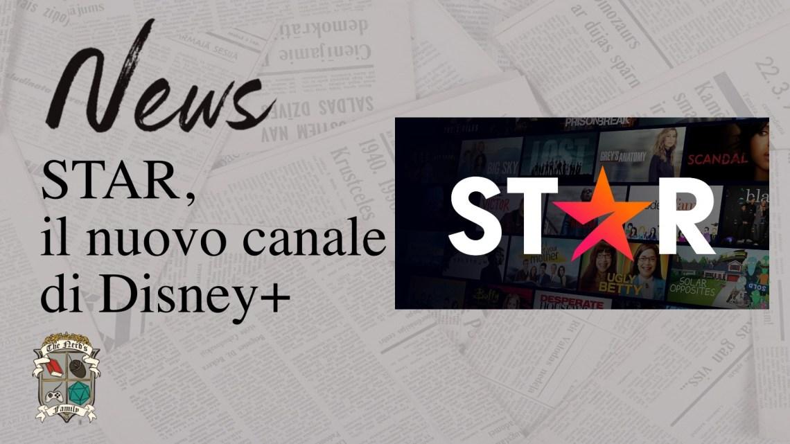 STAR la nuova piattaforma online