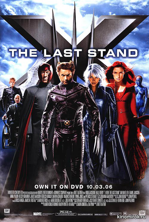 Whenever I see any of his films, especially X-Men: The Last Stand, I feel a little of my geek soul wither and flake off. It is the slowest of deaths. It is kind of like having to walk to school, in a blizzard, wearing only an A-shirt and flip-flops. Why in the name of all that is holy is this happening to me?