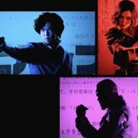Netflix Unleashes 'Cowboy Bebop' Opening Credits
