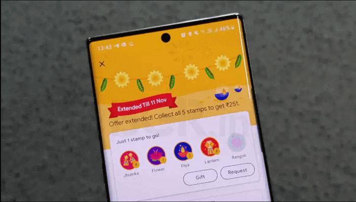 Rangoli stamp trick offer bonanza google pay rangoli