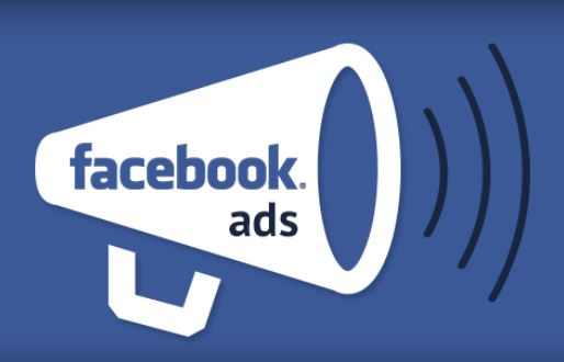 Top 3 Steps to a Profitable Kick Butt FB Ad Campaign