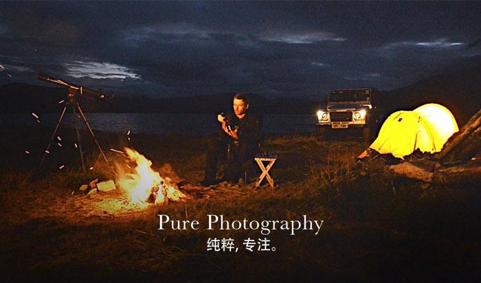 Nikon-Pure-photography-imag