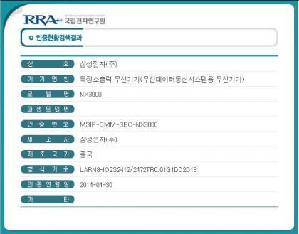 Samsung-NX3000-image-1