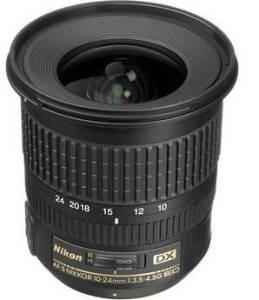 Nikon AF dx
