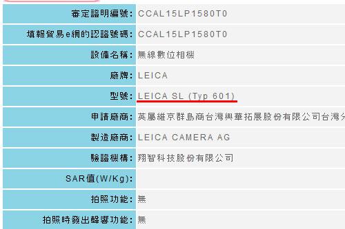 Leica-SE-image