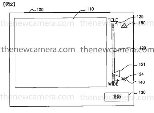 camera LCD lens patent image