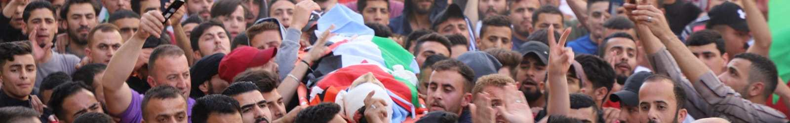 Raid in the West Bank: Palestinian Teen Killed by Israeli Army