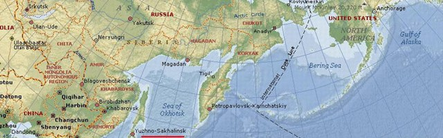[Analysis] Oil Security in Northeast Asia: Sino-Russian Drillers vs ExxonMobil