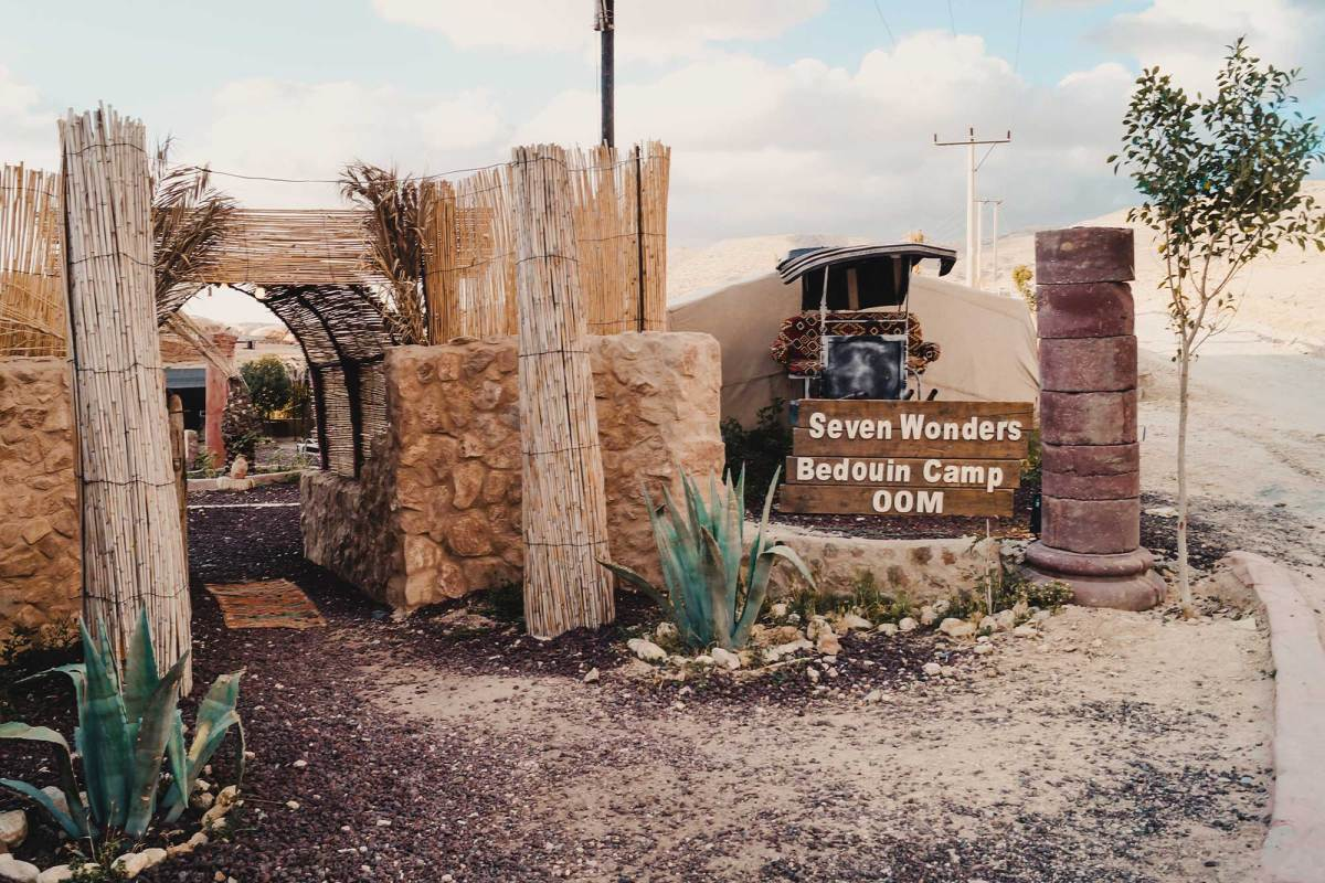 Seven Wonders Bedouin Camp Petra Jordanië