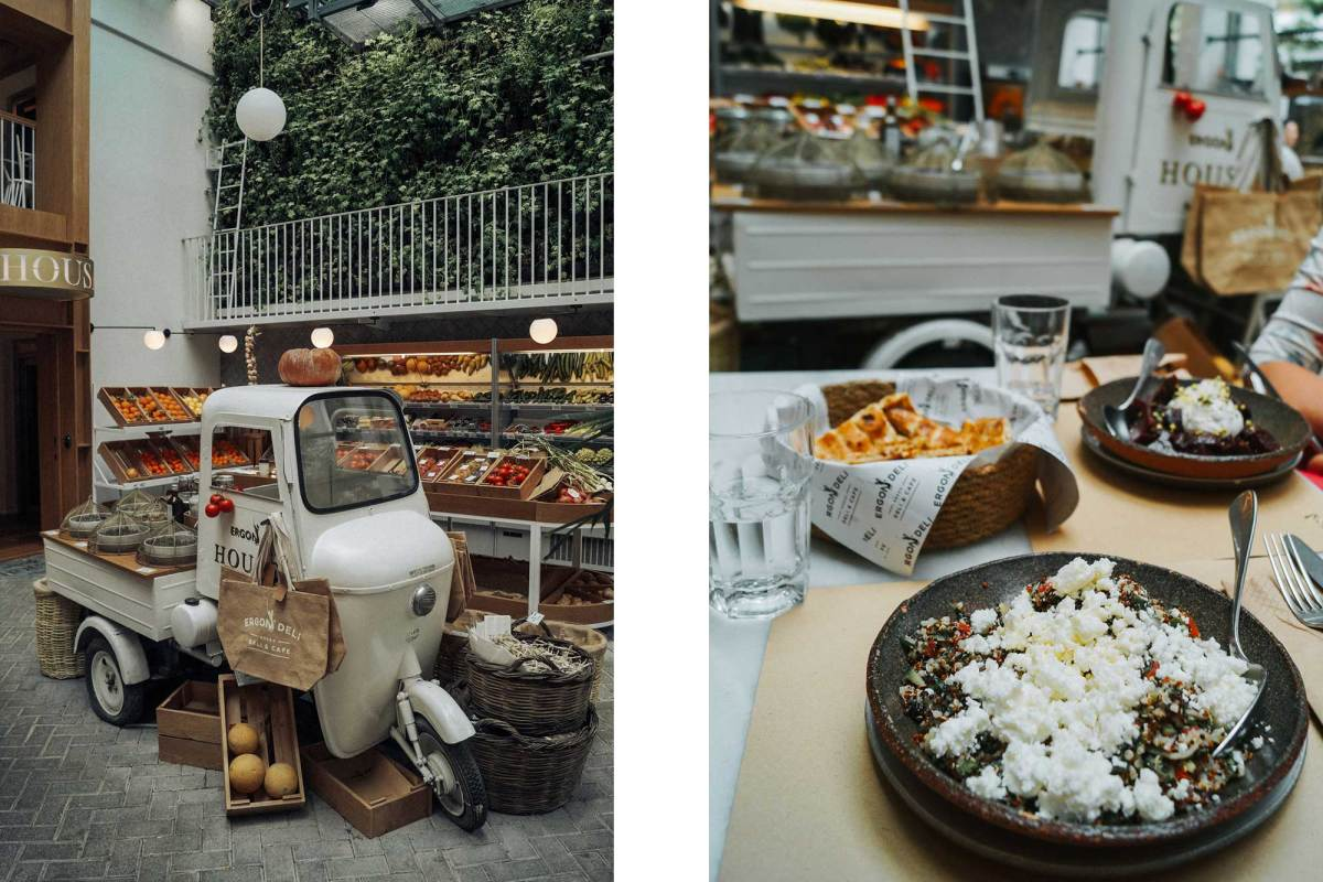 Ergon House Athene lunch en diner