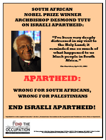 Nobel Peace Prize-winner Archbishop Desmond Tutu