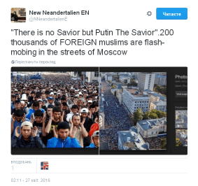 """""""There is no Savior but Putin The Savior"""". 200 thousands of FOREIGN muslims аrе flash-mobing in the streеts of Moscow"""