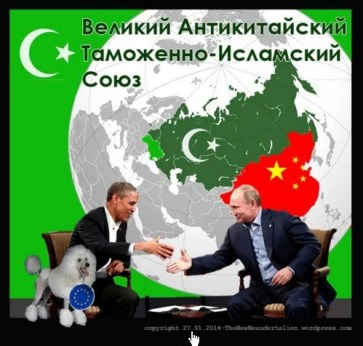 Obama the teleprompter-reader is a lobotomized patsy of the malign pro-Kremlin faction of US bureaucracy.