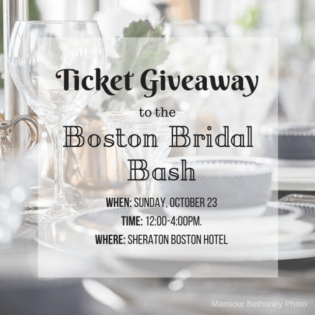 bbb-ticket-giveaway