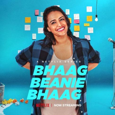 Bhaag Beanie Bhaag Season 2: What We Know So Far? - TheNewsCrunch