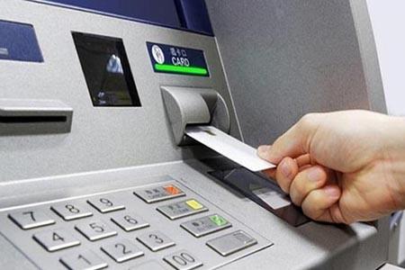 https://thenewse.com/wp-content/uploads/ATM-Buth.jpg