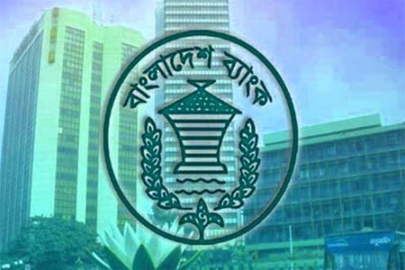 https://thenewse.com/wp-content/uploads/Bangladesh-Bank-3.jpg