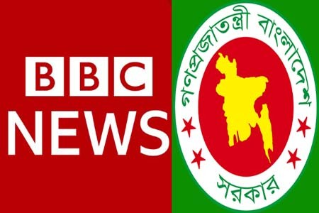 https://thenewse.com/wp-content/uploads/Bangladesh-denies-BBC-report.jpg