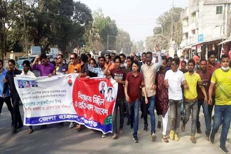 https://thenewse.com/wp-content/uploads/Chhatra-Dal-protest-rally-in-Panchagarh.jpg