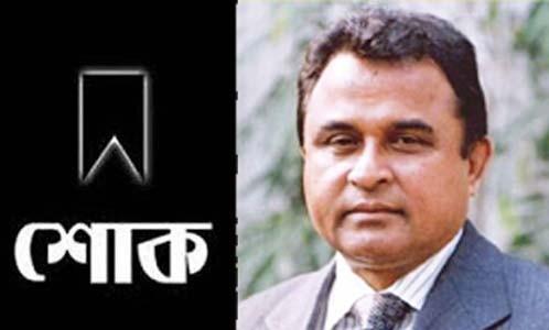 https://thenewse.com/wp-content/uploads/Mourning-AHM-Mustafa-Kamal.jpg