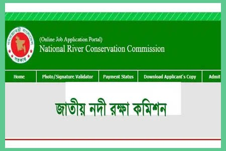 https://thenewse.com/wp-content/uploads/National-River-Protection-Recruitment.jpg