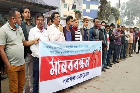 https://thenewse.com/wp-content/uploads/Panchagarh-human-chain.jpg