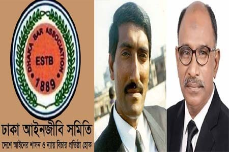 https://thenewse.com/wp-content/uploads/dhaka-bar-election.jpg