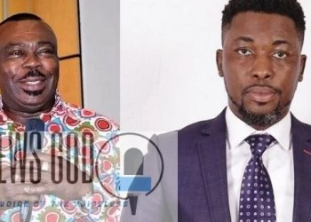 stephen asamoah boateng is a stupid man -a plus