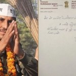 दिल्ली चुनाव: एनसीपी ने जारी किए सात उम्मीदवारों के नाम, कमांडो सुरेंद्र सिंह को भी दिया टिकट