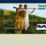 मोदी सरकार का तोफा! अब मुफ्त बनेगा किसान क्रेडिट कार्ड, 4 फीसदी पर 3 लाख का लोन