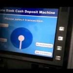 बैंक या फिर ATM ठगी होने पर पैसा वापस कैसे लें? जानें क्या  है तरीका.