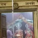 सदगी से मनी रामनवमी, घर-घर जले दीपक