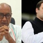 दिग्विजय सिंह की राहुल गांधी को नसीहत, देश भर में यात्राएं करें, संसद में हों ज्यादा सक्रिय