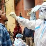 राहतभरी खबर… मप्र में दो फीसद से नीचे आई कोरोना संक्रमण की दर