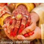 Marriage Astrology: किन ग्रहों के कारण शादी में आती हैं रुकावटें, जानें क्या कहता है ज्योतिष शास्त्र…