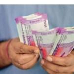 ATM से कैश निकासी के बाद तुरंत करना चाहिए ये काम, वर्ना हो सकते हैं ठगी के शिकार!