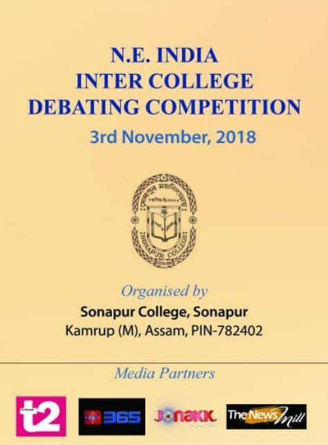Sonapur College Debate